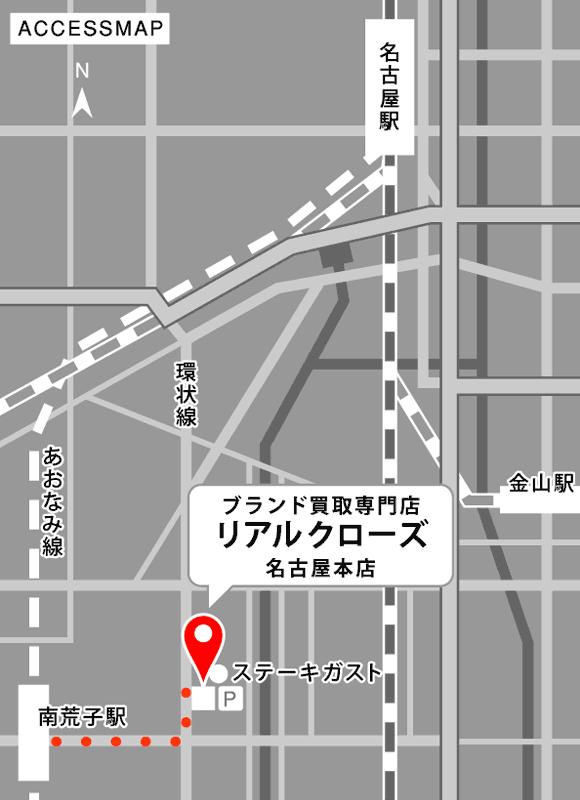 リアルクローズ名古屋店イラストマップ