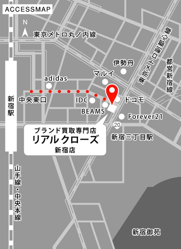 リアルクローズ新宿店イラストマップ