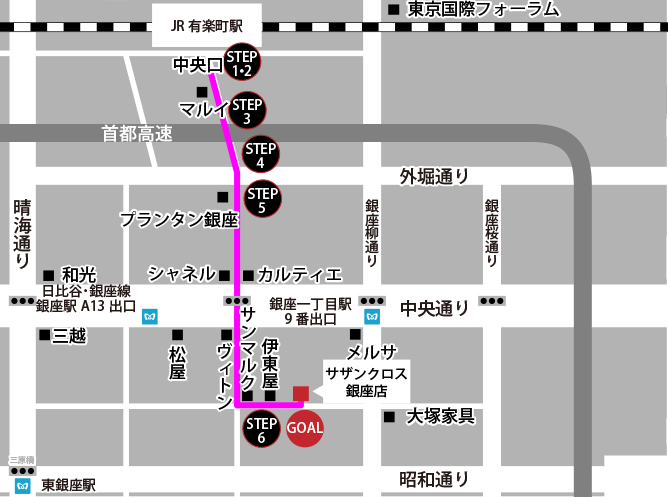 JR「有楽町駅」中央口からお越しのお客様