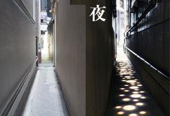 この細道は夜にはライトアップされ、通称「バブルロード」と言われております