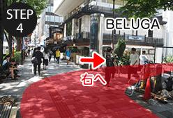 交番を通り過ぎた直後、ラルフローレンとBELUGAの間の道を右に曲がります。