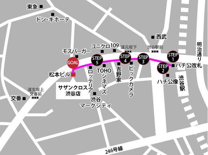 サザンクロス渋谷店のJR渋谷駅ハチ公改札口からお越しのお客様