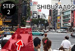 地上に出たら直進SHIBUYA109を目印に交差点を渡る