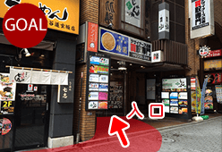 横断歩道を渡り、ラーメン屋の隣のビル1階にサザンクロス渋谷店