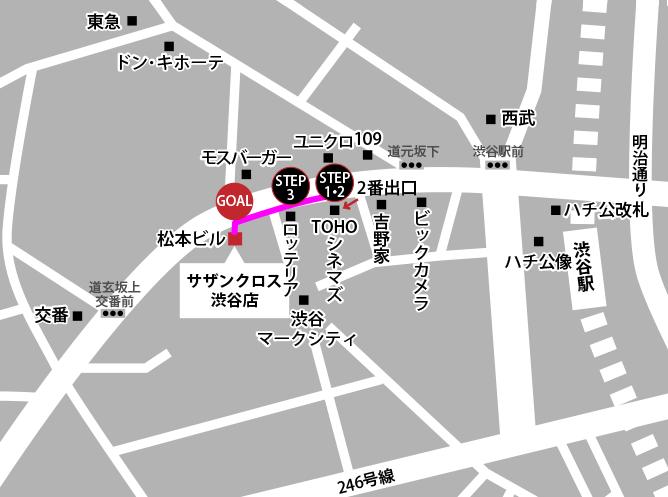サザンクロス渋谷店の東京メトロ渋谷駅2番出口からお越しのお客様