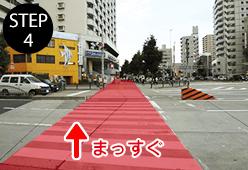 名古屋スポーツセンターの交差点も渡る