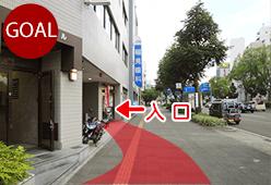 橘AKビル1階に名古屋橘店