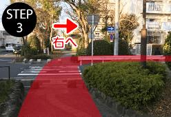横断歩道を渡り、右に曲がる。