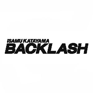 イサムカタヤマバックラッシュ ロゴ