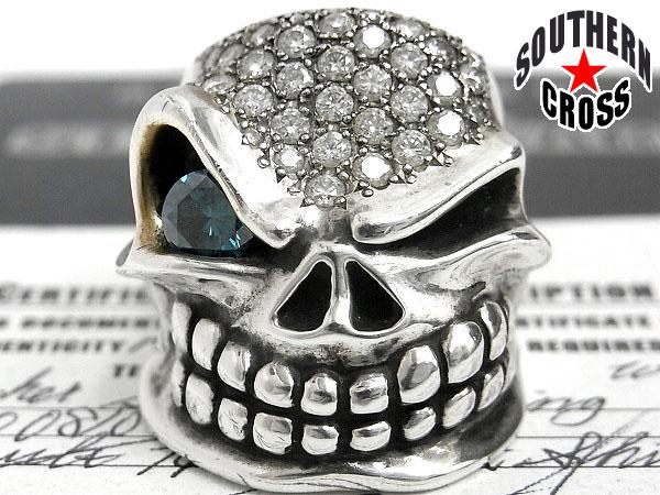スターリンギア 指輪