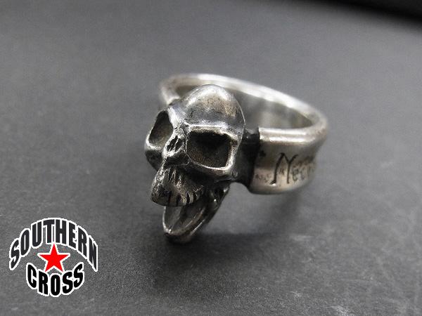 ネクロマンス 指輪
