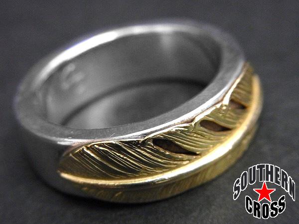 ウイングロック 指輪