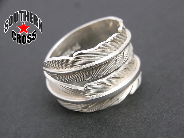 サントドミンゴ族 指輪