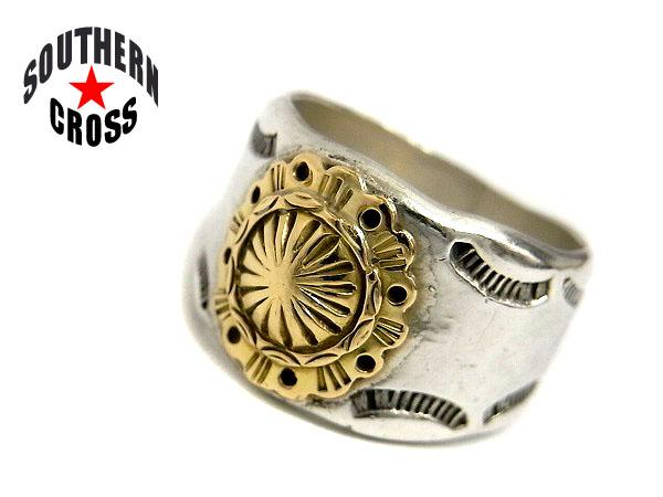 アリゾナフリーダム 指輪