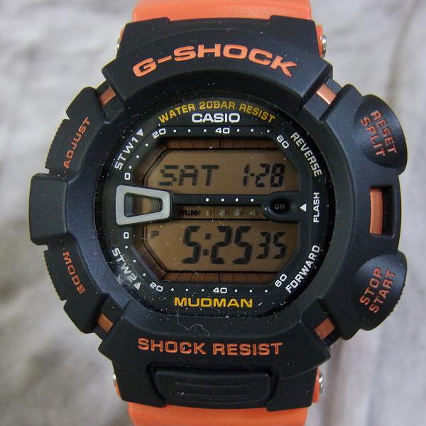マッドマン G-9000R-4