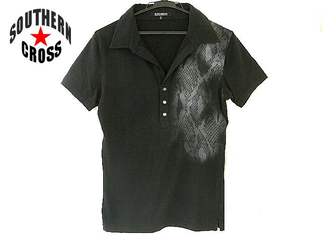 5351プールオム ポロシャツ