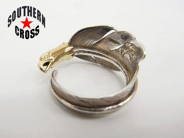 ラリースミス 指輪