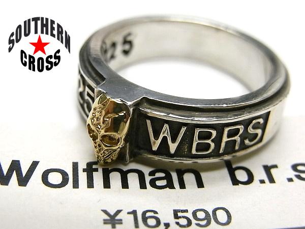 ウルフマンBRS/スカルラベルリング/ゴールド