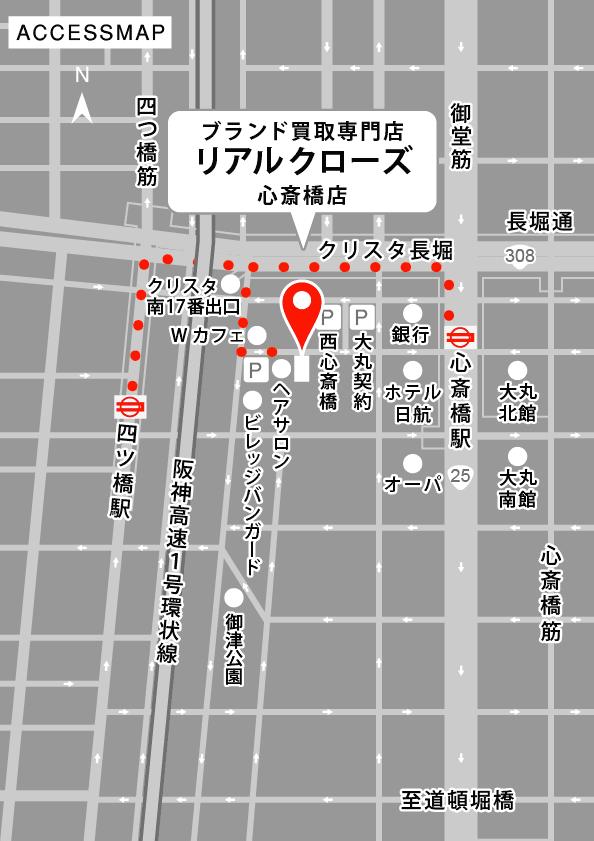 リアルクローズ心斎橋店のイラストマップ