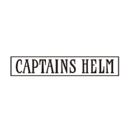 captains-helm